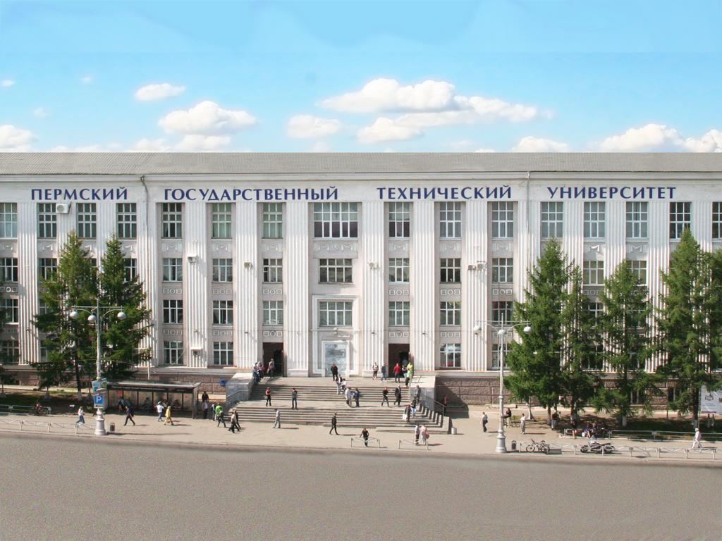 Политехнический университет пермь библиотека